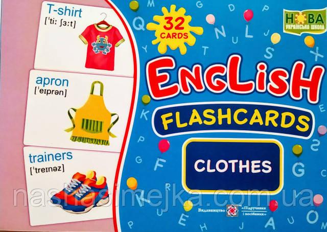 English : flashcards. Clothes. (Флешкартки. Одяг). (ПіП)