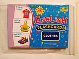 English : flashcards. Clothes. (Флешкартки. Одяг). (ПіП), фото 2