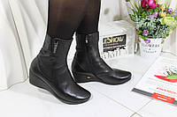 Женские кожаные ботинки Battine B652