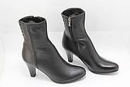Ботинки маленького размера Sanborina 0609, фото 2