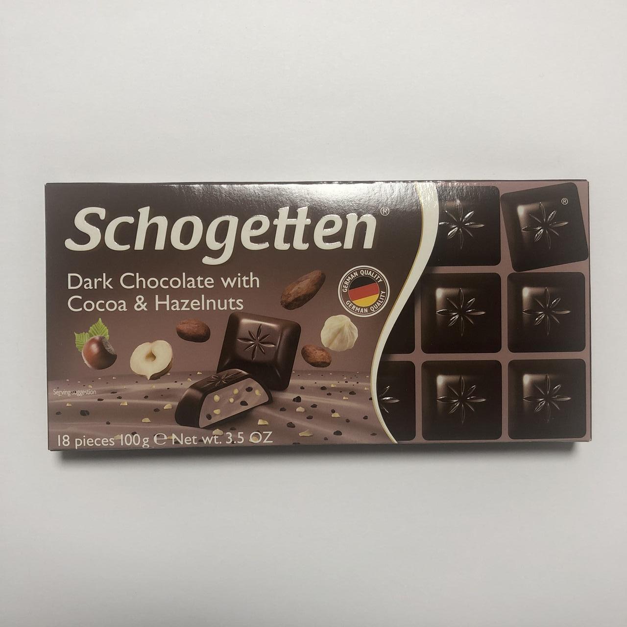 Шоколад темный «Schogetten» Dark Chocolate with Cocoa & Hazelnuts (фундук), 100 г.