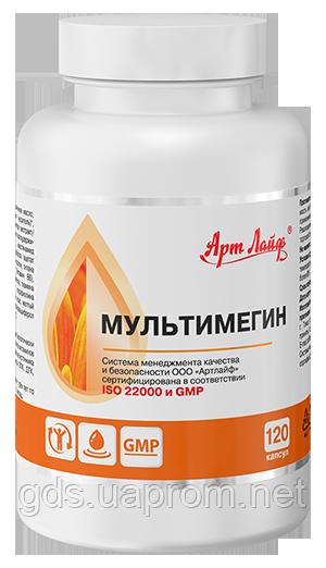 МультиМегин, Омега 3 для детей, 120кап.
