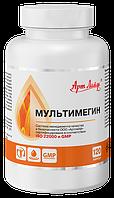 МультиМегин, Омега 3 для детей, 120кап., фото 1