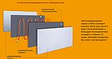 Обогреватель (панель) керамический UDEN-S 250-300-500-700 Вт, фото 6
