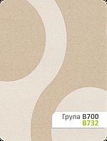 Ткань для рулонных штор В 732