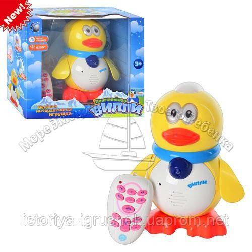Радиоуправляемая обучающая игрушка пингвин Вилли  2052 RU