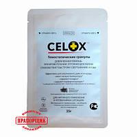Celox гранулы 35 грамм Уникальное средство для остановки сильных кровотечений, фото 1