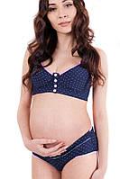 808612 Нижнее белье беременным синее с розовым 80B, фото 1