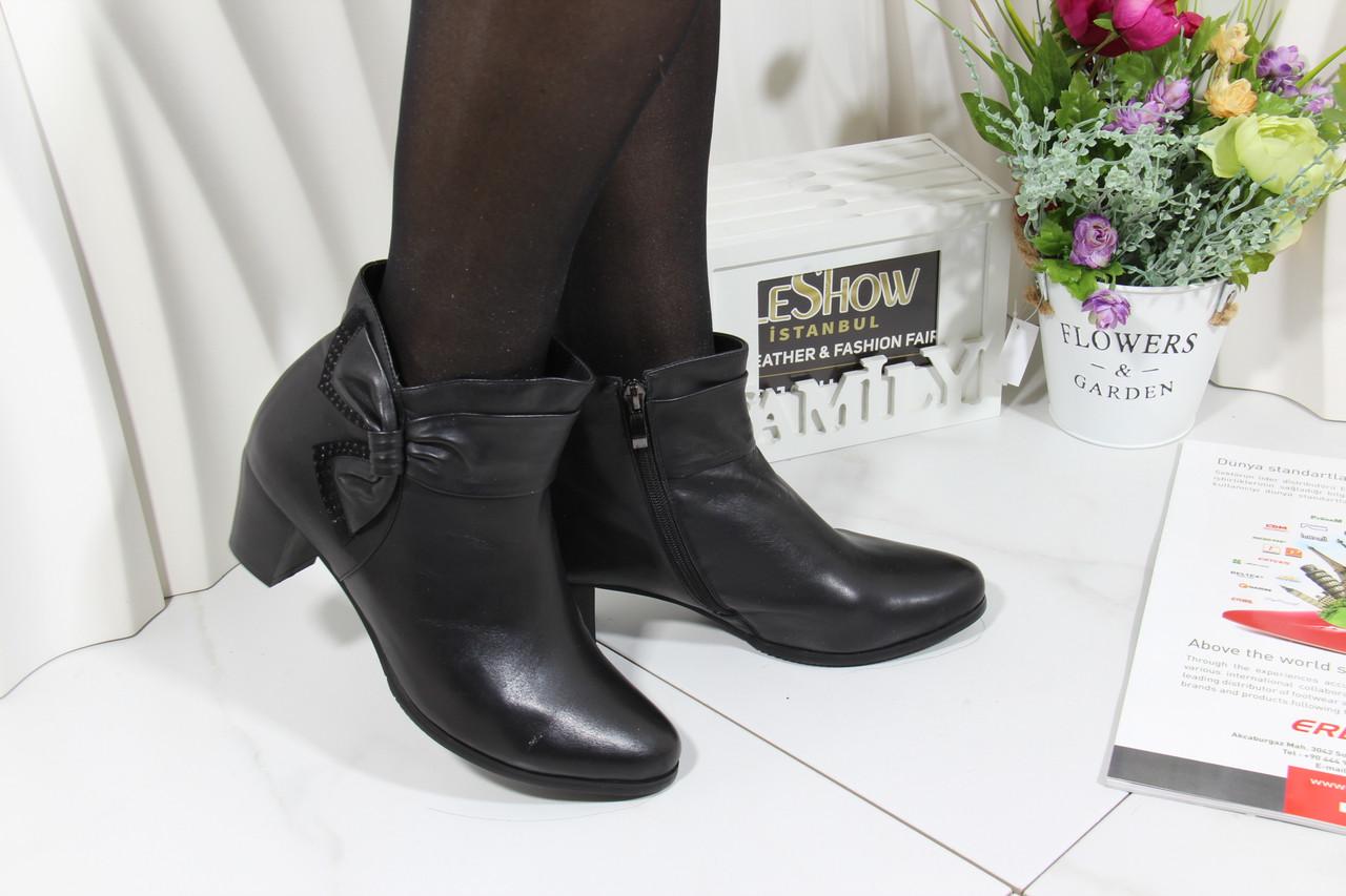 Шкіряні осінні черевики великого розміру Sanborina 0434