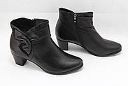 Кожаные осенние ботинки большого размера Sanborina 0434, фото 2