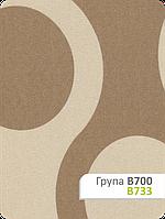 Ткань для рулонных штор В 733