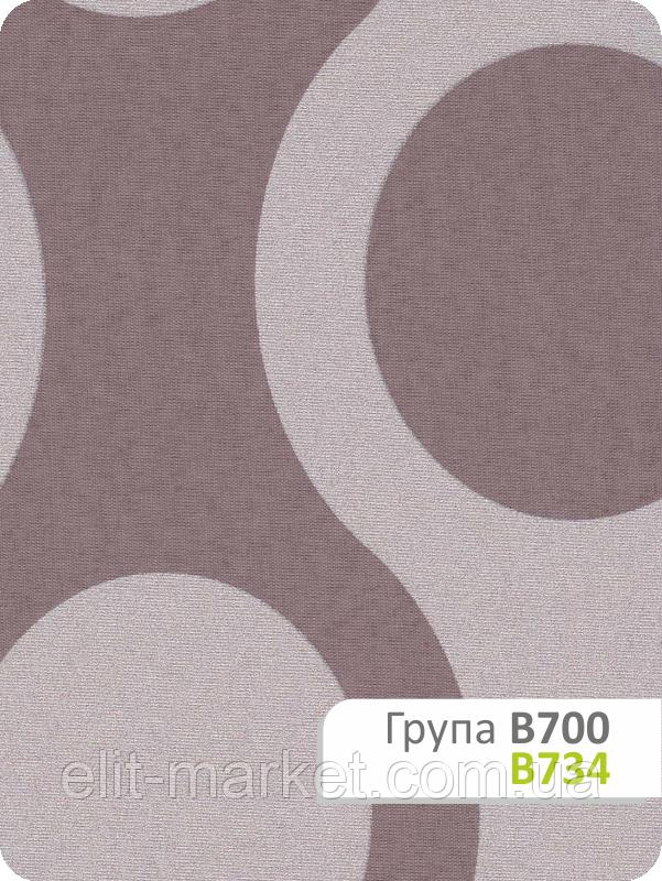 Ткань для рулонных штор В 734