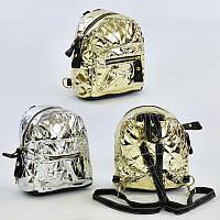 Детский рюкзак C 31869 2 цвета