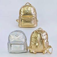 Детский рюкзак С 32087 2 цвета