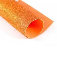 Фоамиран с глитером оранжевый 20*30