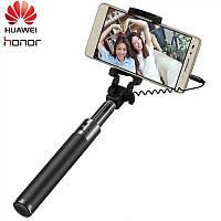 Оригинальнаяселфи-палка Huawei Selfie Stick Lite AF11L.