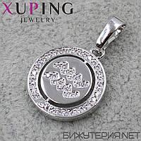 Знак Зодиака Водолей Xuping медицинское золото Silver - 1021983534