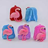 Рюкзак детский Фламинго С 33967 (120) мягкий, 4 цвета