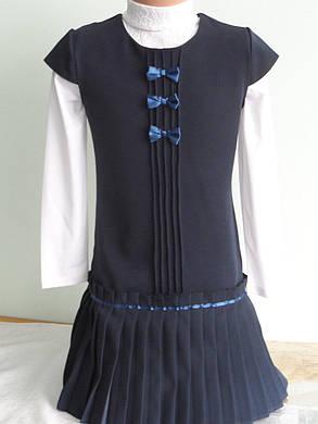 """Школьный сарафан """"Мадонна"""" синий рост 116-134, фото 2"""