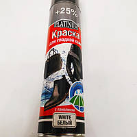 Белая краска для гладкой кожи Platinum 300мл.