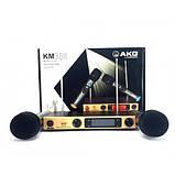 Микрофон AKG KM-388, фото 3