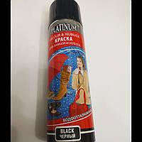 Аэрозоль-краска для замши, велюра и нубук Platinum (Черный) 200мл