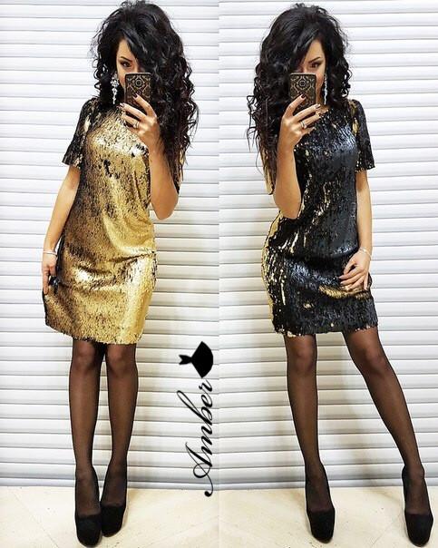 """Вечернее трикотажное мини платье с крупными пайетками """"Хамелеон"""""""