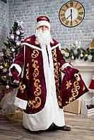 Карнавальный костюм Святой Николай