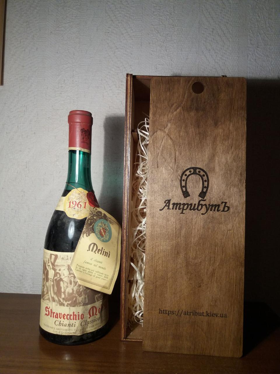 Вино 1961 года Chianti Melini Италия