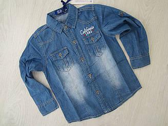 Джинсовая рубашка- трансформер для мальчиков, Венгрия  ,S&D, рр 104, 116, арт. KK-549 ,