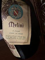 Вино 1961 года Chianti Melini Италия, фото 3