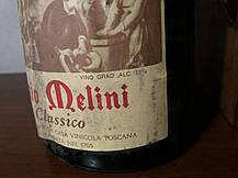 Вино 1961 года Chianti Melini Италия, фото 2