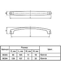 Ручка JH 30. 001/96 G4, фото 1