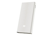 Внешний аккумулятор Xiaomi Mi Power Bank 20000 mAh | Реплика, фото 4
