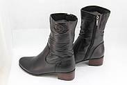 Женские ботинки  Battine B863, фото 3
