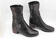 Женские ботинки  Battine B863, фото 2