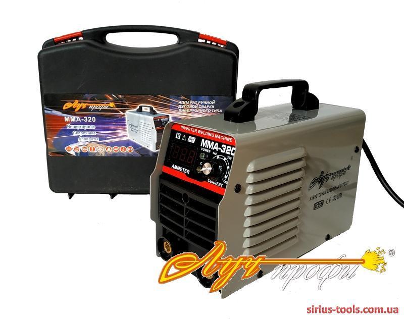 Сварочный инвертор Луч-профи ММА-320 (кейс/чемодан)