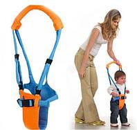 Вожжи для детей, ходунки Moby Baby, детские вожжи Moon Walk, поводок безопасности для ребенка