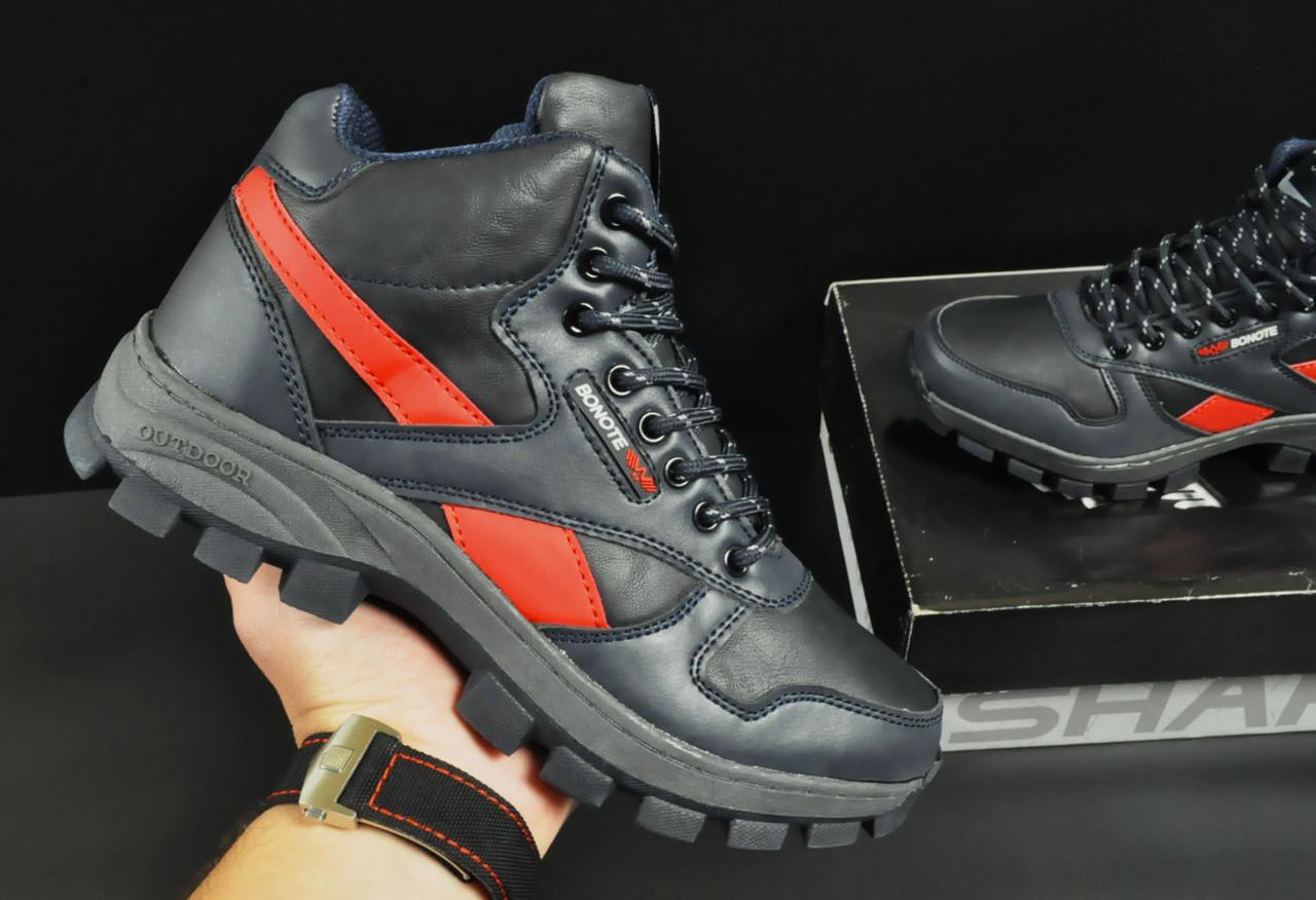 Ботинки зимние Bonote Sport арт 20680