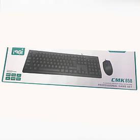 Клавиатура + мышка CMK-858  (S00132)