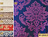 Ткань для штор Shani 912032, фото 2