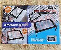 Збільшувальна рамка TH-275205B Hands free magnifier