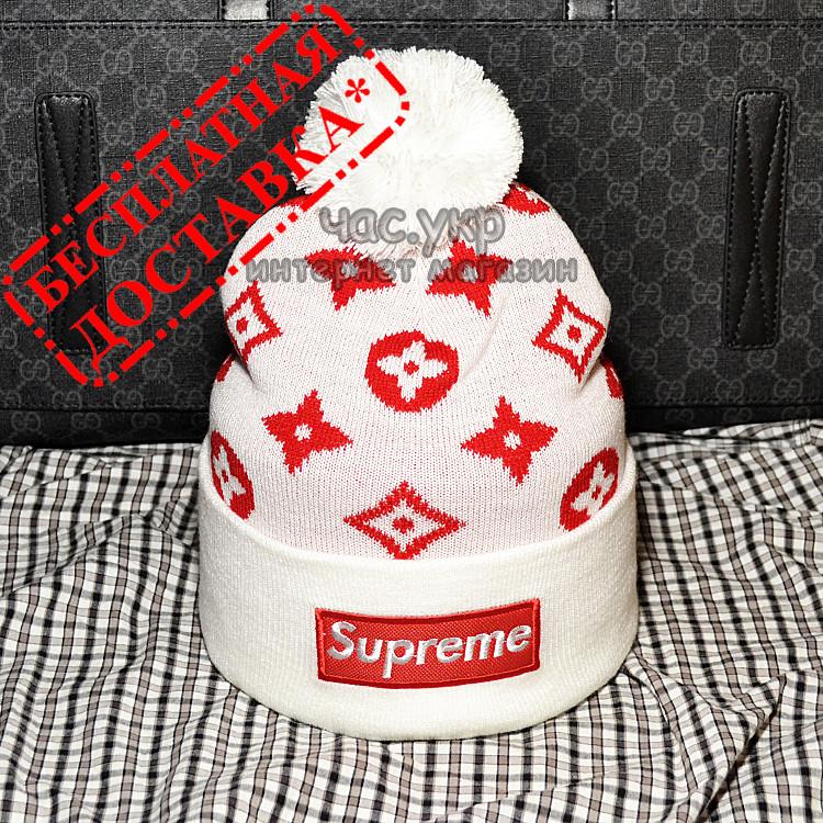 Модна чоловіча в'язана шапка з бубоном Louis Vuitton Supreme біла шерсть молодіжна трендова тепла репліка