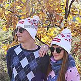 Модна чоловіча в'язана шапка з бубоном Louis Vuitton Supreme біла шерсть молодіжна трендова тепла репліка, фото 6