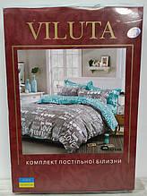 Комплект постельного белья  ранфорс арт 17148  Viluta