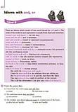 АНГЛ. мова. ЗОШИТ з граматики. Easy Grammar 9 кл. (Укр) НОВА ПРОГРАМА, фото 4