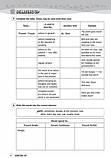 Англійська мова. 8 клас. Робочий зошит (до підручника О. Д. Карп'юк). (Ранок), фото 3