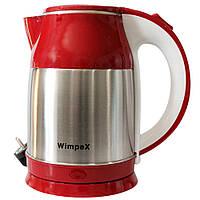 Электрический чайник Wimpex WX-2840  1850W   (S00298)