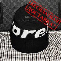 Новинка 2019 года мужская вязаная шапка Supreme черная шерстяная демисезонная стильная шапочка Суприм реплика