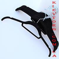 Плечики вешалки тремпеля флокированные (бархатные, велюровые) для одежды, платьев, свитеров черные, 42 см